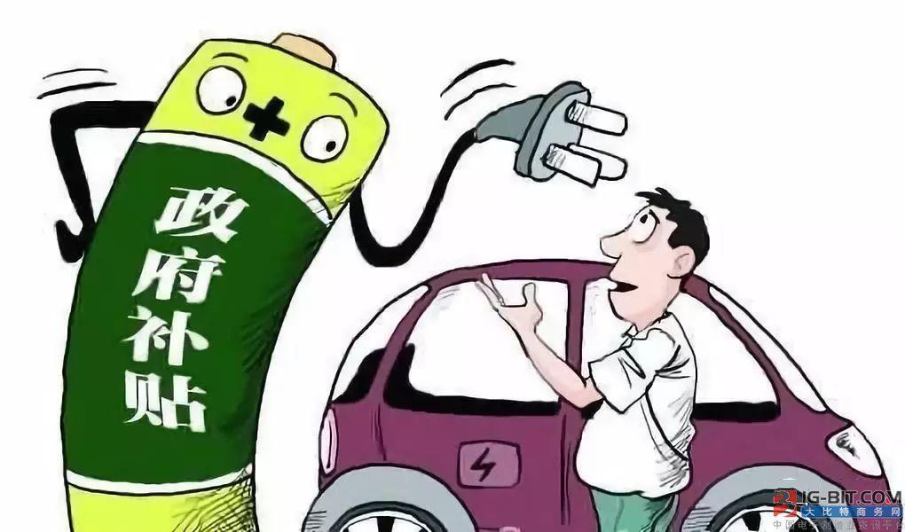 最高补贴不超车价60% 详解北京市新能源汽车补贴政策