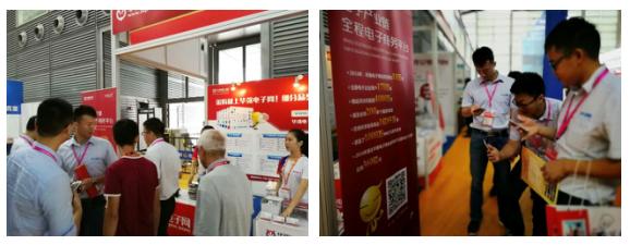 华强电子网参展EeIE2018,助力中国制造2025!
