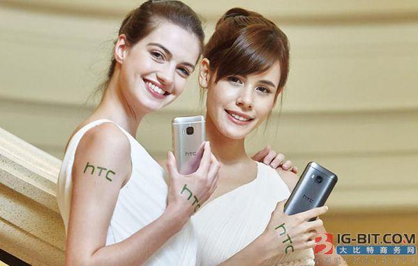 HTC表示不会退出印度手机市场 将继续销售手机