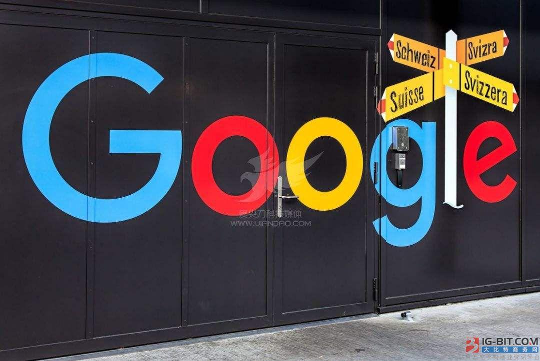 欧盟罚谷歌43亿效果如何:以后手机预装或向谷歌收费