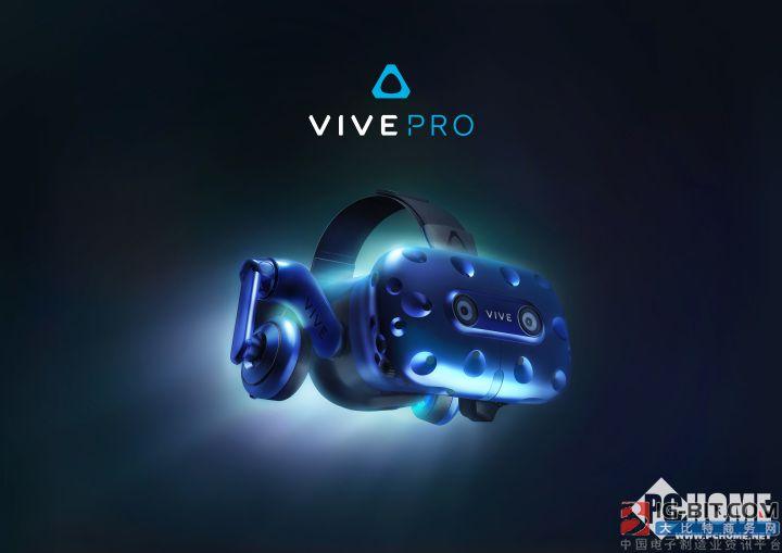 VIVE PRO通过VR头显通用规范测试