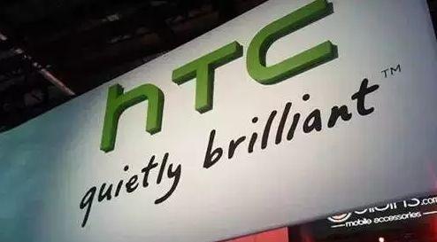步步后退!HTC将暂停印度市场智能手机业务