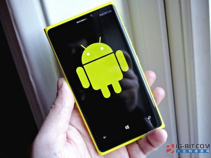 为什么微软不会推出Android手机?