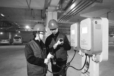 新型充电桩落户北京副中心行政办公区 打造2公里充电圈