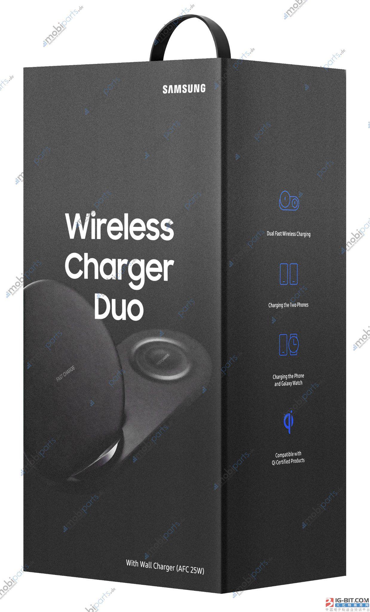 三星新款无线充电底座:将支持双设备同时充电?