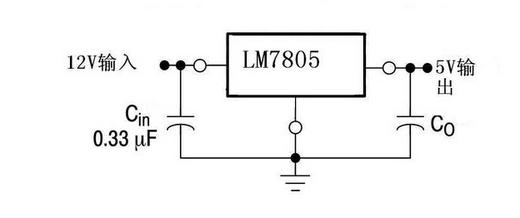7805稳压电源如何12V转5V电路图及接线方式图片