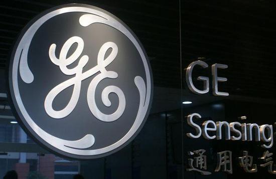 通用电气将退出照明业务 或售给中国企业