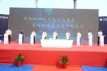 中国首家全产业链装配式建筑智慧工厂开工