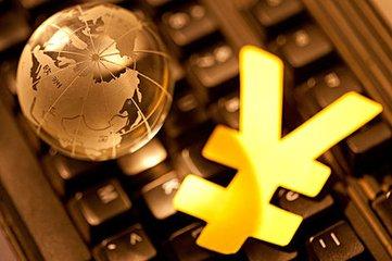 """宁波新产业加速崛起 """"3511""""产业上半年产值同比增长14.2%"""