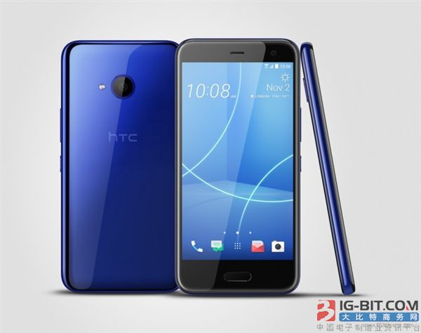 HTC U12 Life曝光:骁龙636+4G、6寸全面屏