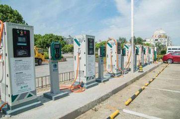 浅析电动汽车充电设施推广现状:全国公共充电桩27.2万个