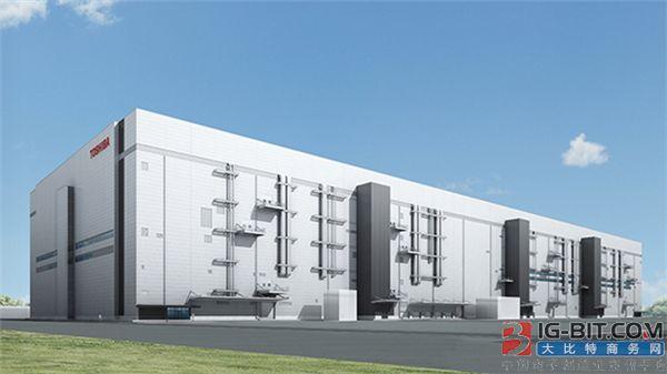 东芝在岩手开建旗下最大的闪存工厂:进一步扩充产能
