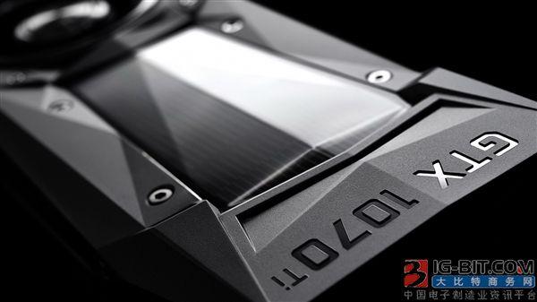 10系显卡库存难消化 GTX 1180首发或采取高价