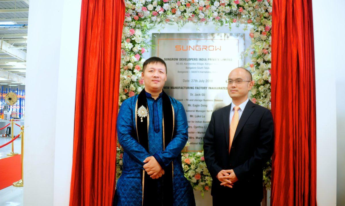 合肥阳光电源的首座海外逆变器工厂落户印度