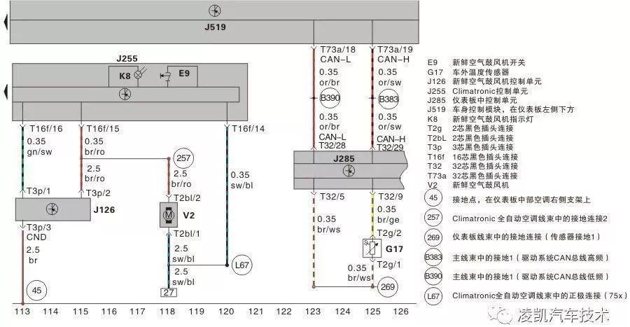 空调系统伺服电机电路图识读