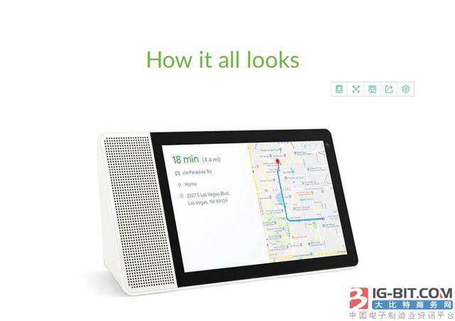 谷歌联手联想发售智能显示器