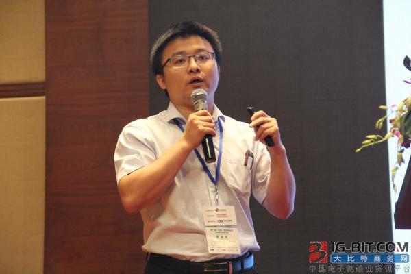 东芝电子(中国)有限公司深圳分公司电机驱动应用工程师黄文龙