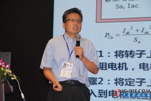 华中科技大学曲荣海教授
