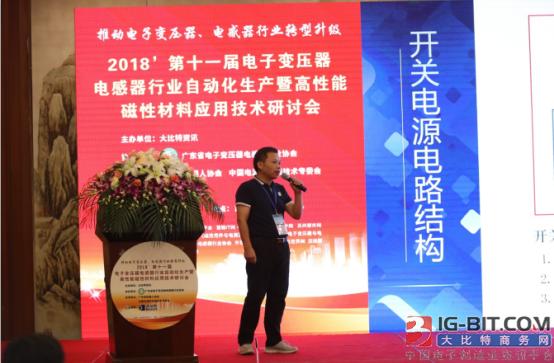 江西大有科技有限公司首席材料专家周国华