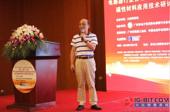 浙江大学电气工程学院电力电子技术研究所副教授王正仕