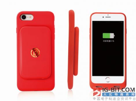 bondE发布新款无线充,iphone7也能无线充电