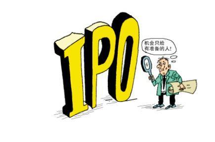 苏芯物联获500万元投资 投资方为上市公司江苏雷利