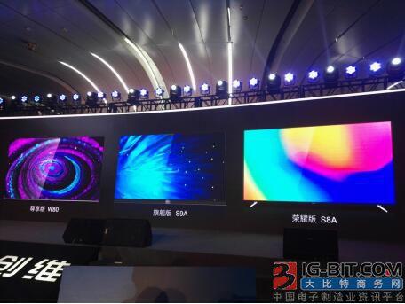 创维连推三款OLED电视新品 掀起一场彩电技术革命