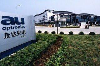友达8.5G晶圆厂第3季度将实现满负荷运营