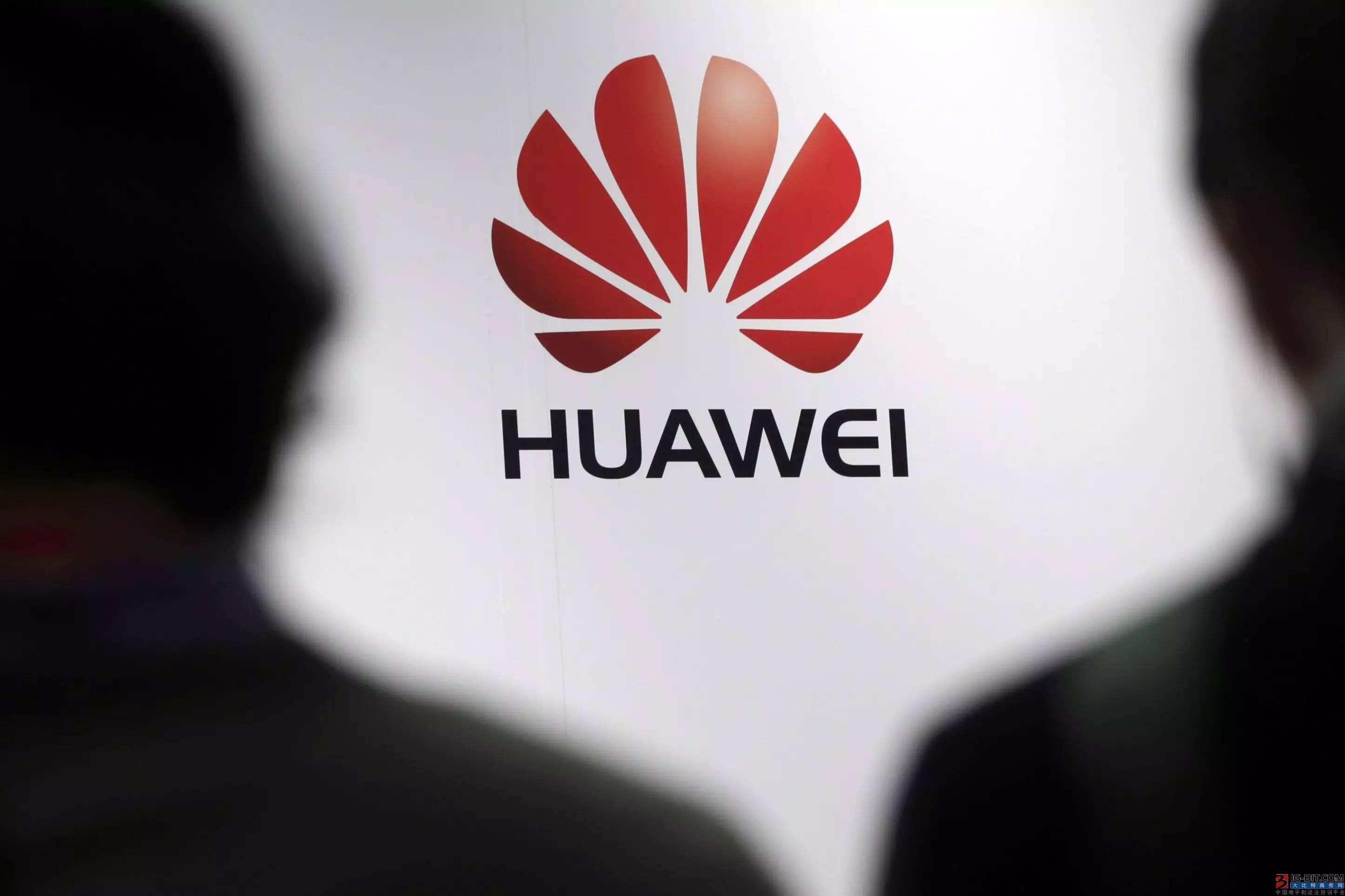华为成全球第二大手机公司 国产供应链厂商谁最受益