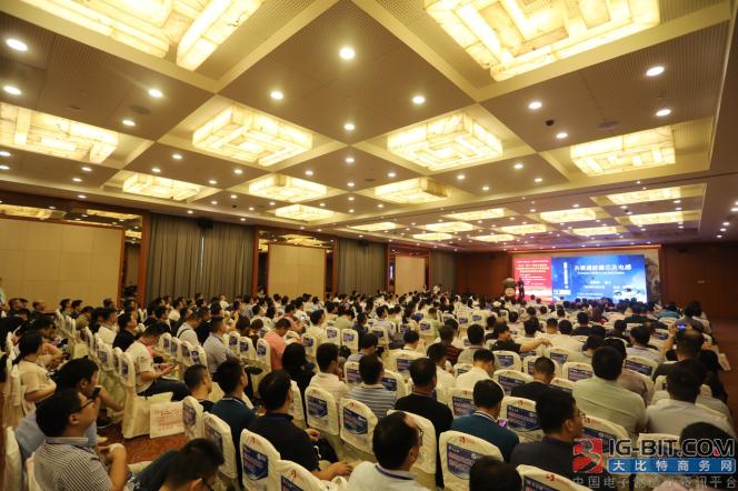第十一届磁件自动化与磁材会议落幕  行业群英荟萃共商未来