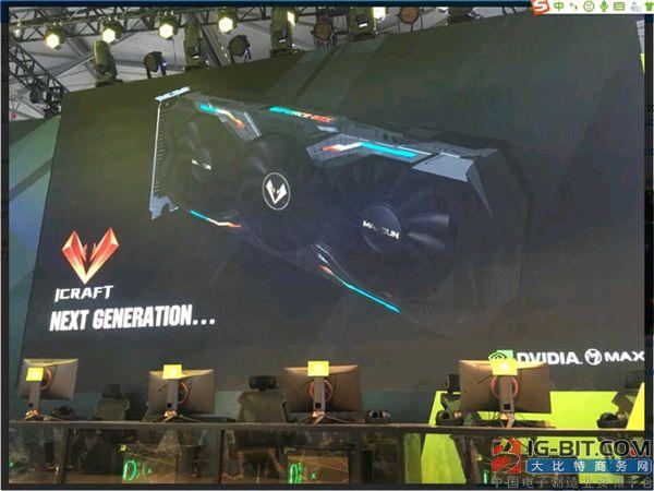 GTX 1180/2080?铭瑄曝光新一代NVIDIA顶级显卡