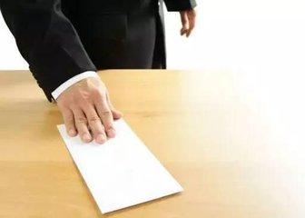 华源磁业事业部副总经理翁义辞职