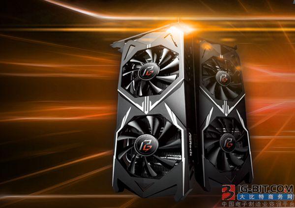 华擎AMD显卡正式登陆中国市场:命名幻影系列