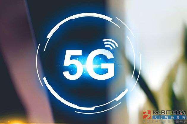 中国联通5G创新中心正式挂牌成立