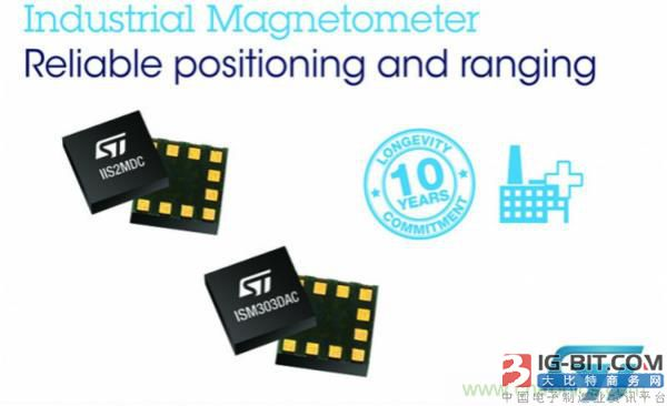 ST推出工业级传感器IIS2MDC磁强计和ISM303DAC 电子罗盘