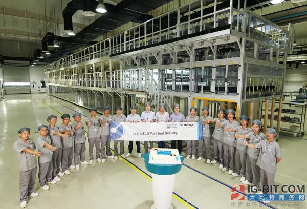 Manz 亚智科技首台国产化G10.5面板湿制程设备成功研发并交付出货