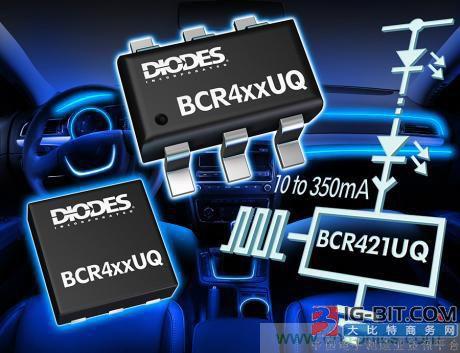 Diodes公司推出汽车LED驱动器系列,简化低功率照明的驱动