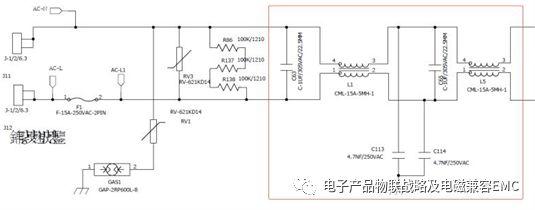 变频空调系统的EMI整改-案例分析!