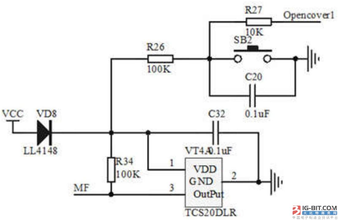 【仪表专利】一种多重防窃电电表