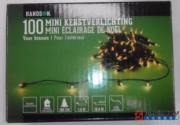出口荷兰的一款灯串因质量问题被召回