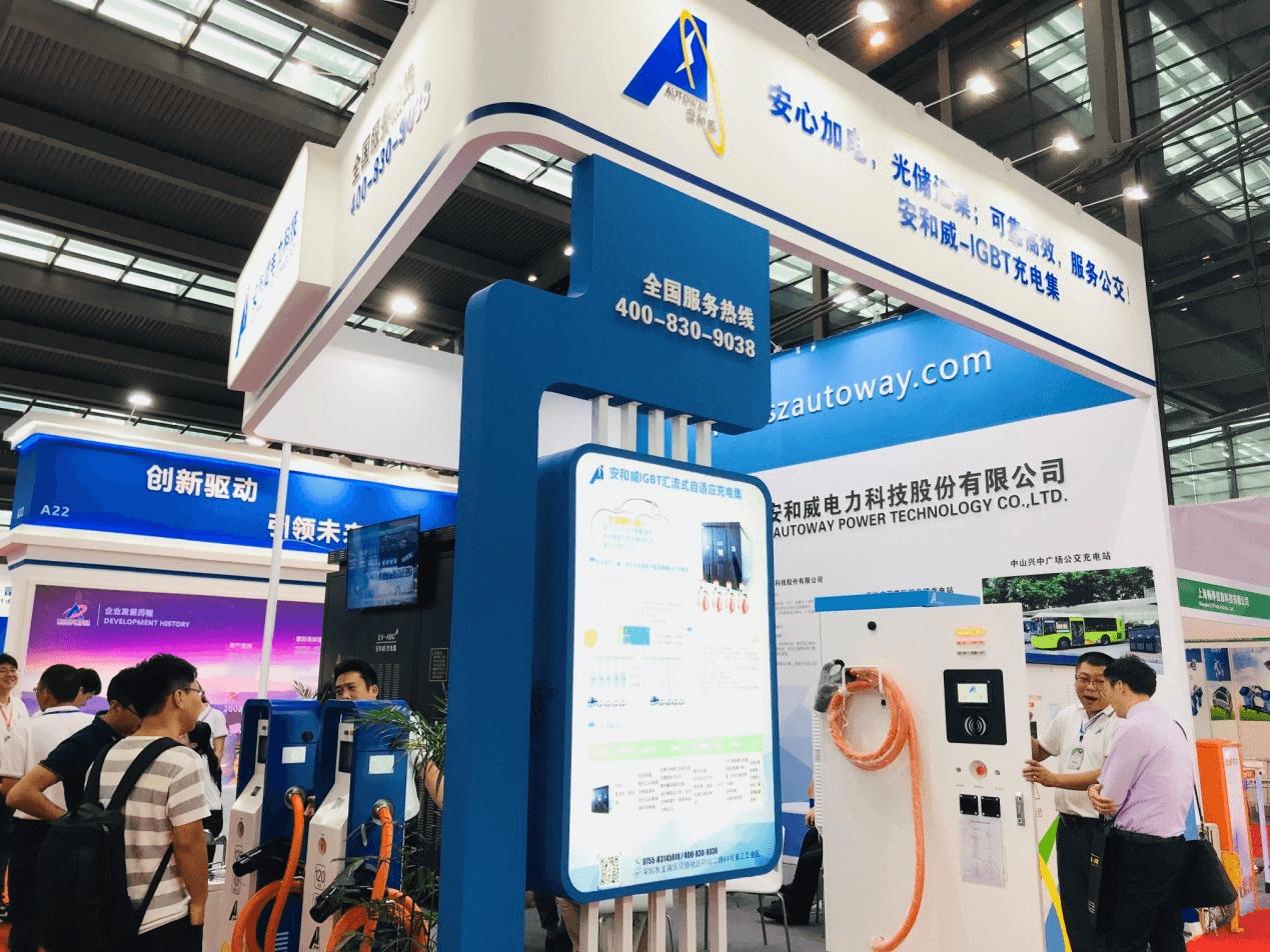 安和威发力未来充电桩市场 专注于IGBT大功率快充技术