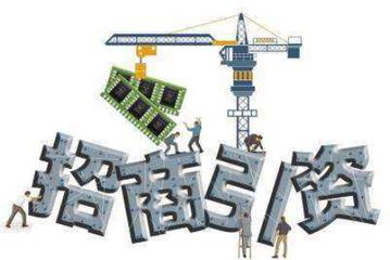 政府扩大招商引资  磁材行业迎来更好的发展机遇