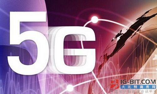 新西兰运营商Spark将在2020年推出5G服务