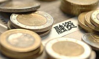 邵阳市积极开展磁性材料等高新技术专利质押融资工作