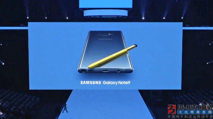 三星Galaxy Note 9发布背后:硬件创新基本已到极限
