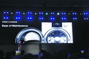 """未来3-5年洗衣机市场将迎来""""慢牛""""式增长"""