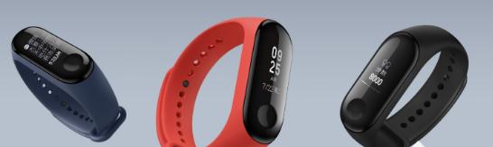 小米手环3 NFC版即将到来:支持167城公交
