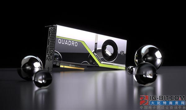 NVIDIA新卡首发GDDR6显存:三星制造 带宽提升75%