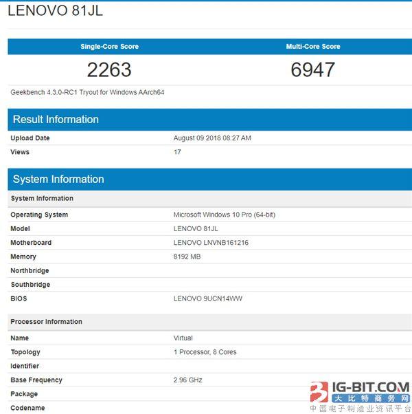联想骁龙850笔记本跑分首秀:2.96GHz下单核提升25%
