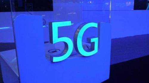 比利时希望引入新的5G频谱竞标者,称优势众多